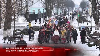 """""""Шчодры вечар-2019"""": как его отпраздновали в Пинске"""