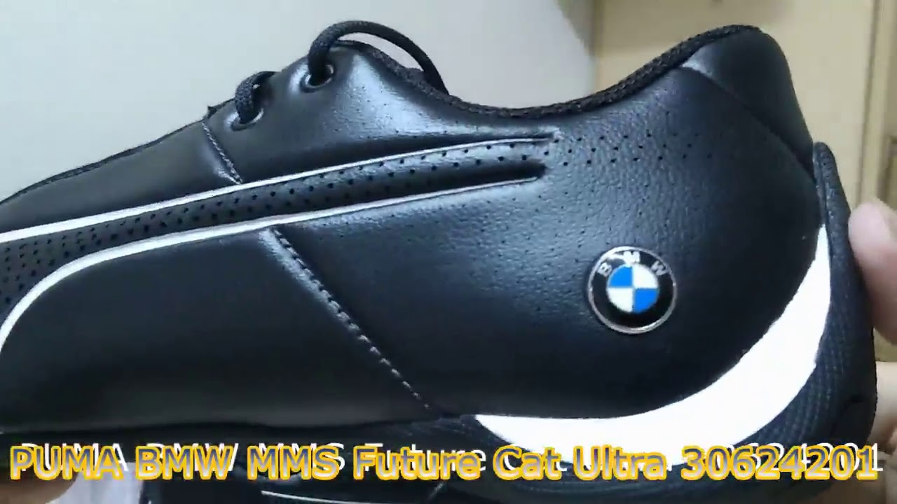 Unboxing Sneakers PUMA BMW MMS Future