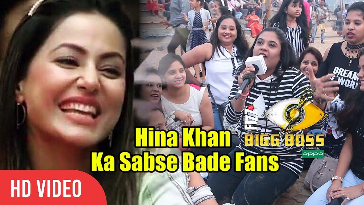 Hina Hina Hina Khan Bigg Boss 11 Reactions Hina Khan Ke Sabse