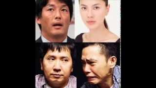 女優の江角マキコの元マネージャーが「ママ友長嶋一茂宅に落書きをした...