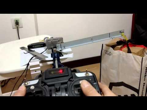 Super servo motor 180kg digital alto torque doovi for Bent creek motors inventory