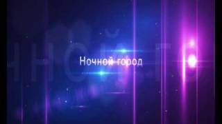 Анонс ТиТул квест Фастов (Berik)
