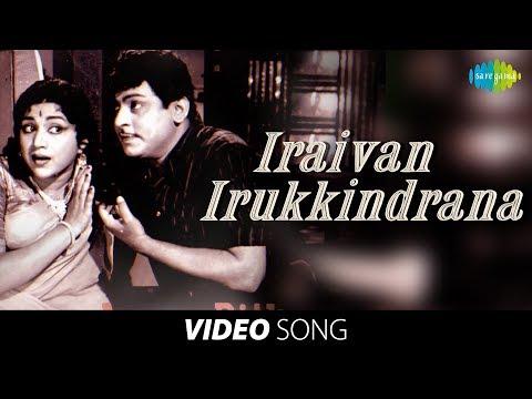 Avan Pithana | Iraivan Irukkindrana song