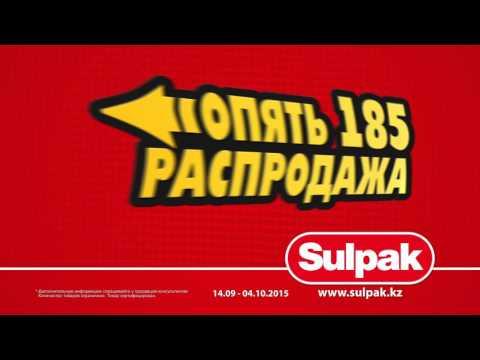 Реклама Распродажа телевизоров Эксперт Expert TV - YouTube