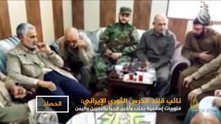 مسؤول إيراني يتوعد البحرين واليمن بعد سقوط حلب