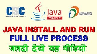HOW TO INSTALL AND RUN JAVA IN YOUR COMPUTER???? by goyal technicals