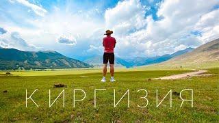 КИРГИЗИЯ. Вокруг Иссык-Куля за семь дней