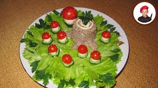Салат-закуска грибная поляна. Георгий Апухтин