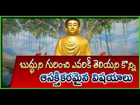 Interesting Facts About Gautam Buddha Telugu Trend Setter Youtube