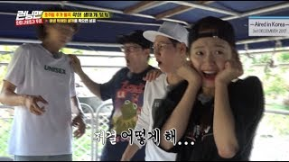 [RUNNINGMAN THE LEGEND] [EP 379-3]   Going to the wild crocodile nest!? (ENG SUB)