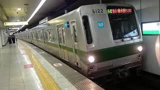 【譲渡・廃車?】東京メトロ6000系6122F が新木場CRに回送されました。