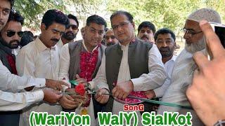 A Tribute To Bari O Wala Song || PML.N 2018 || Super Song || By Wazir Ahmed Bajwati