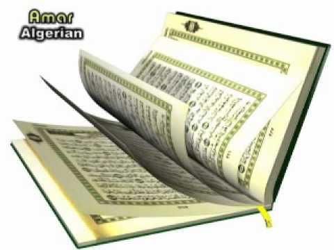 036 - Surat Yassine -- ســـورة يـــس