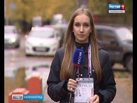 Стал известен лучший «Народный участковый» Калининградской области