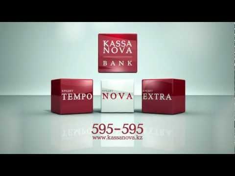 Быстрые кредиты Банк Kassa Nova