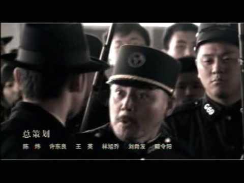 中国电影《新上海滩》 NEW SHANGHAI BUND 帝比