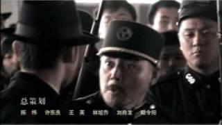 中国电影 《新上海滩》 NEW SHANGHAI BUND 帝比