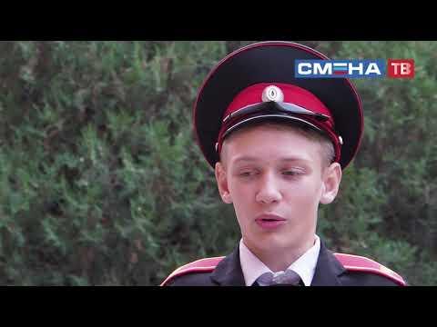 Торжественная церемония закрытия образовательно творческого проекта «Таланты России»