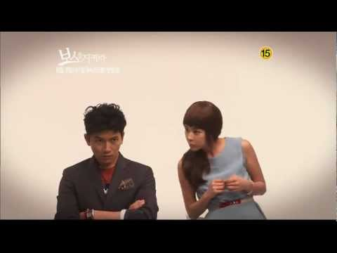 Protect The Boss [1st Teaser]