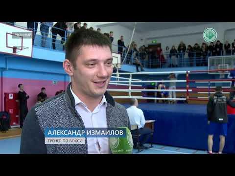 В Удачном состоялся турнир, посвящённый заслуженным тренерам по боксу