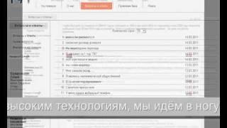 Бесплатная юридическая консультация.wmv(, 2011-03-24T20:25:34.000Z)