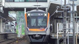【京成線ミステリーツアー】京成3100形3154編成 団体 臨時列車 京成佐倉にて
