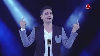 في ذكرى علي عبدالله صالح .. اغنية فين راحوا  |  محمد الربع | عاكس خط 6