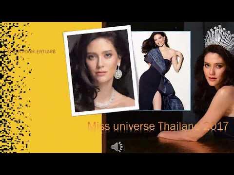 Miss universe 2017 Thailand,Japan,Belgium,France, Republic,Day 2 nd.