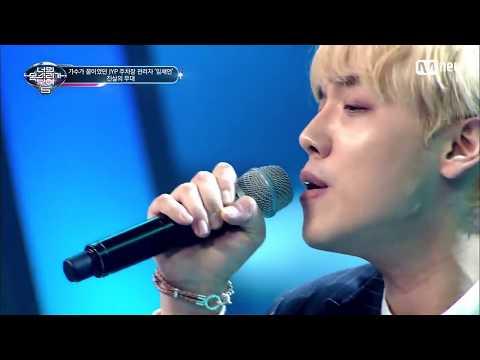 180302 I Can See Your Voice 5 Ep 05   Snow Flower 눈의 꽃 2014년에 데뷔했던 JYP 주차장 관리자