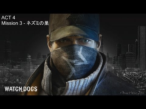 Watch Dogs Act  Mission