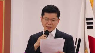 (OTN뉴스)세종법원·검찰청 추진위원회 창립총회 개최.