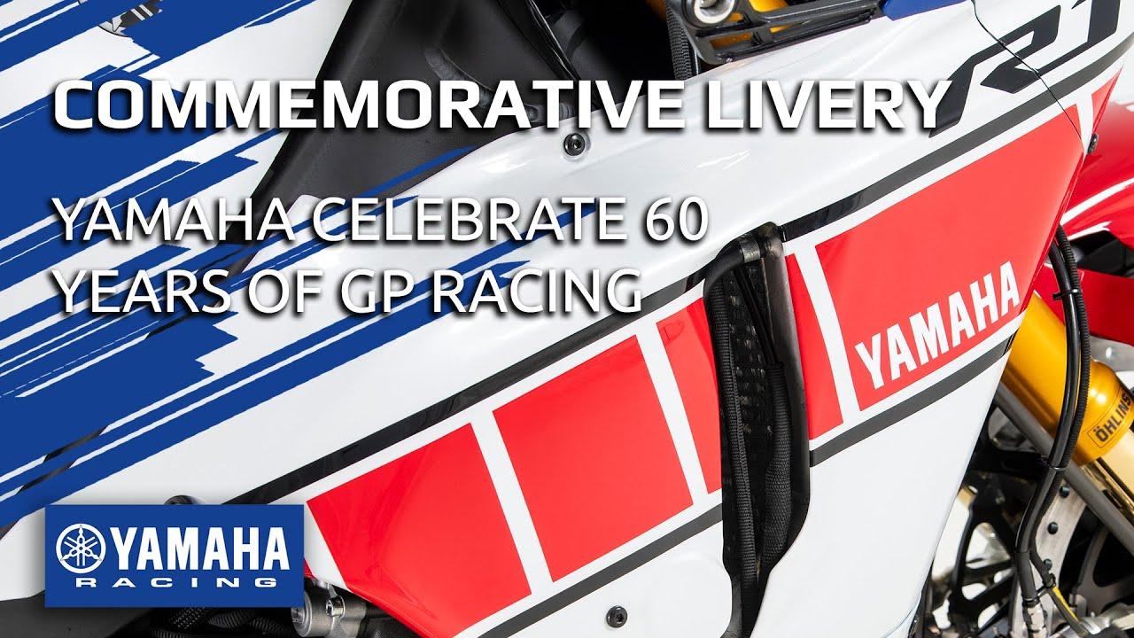 Download 60th Anniversary WorldSBK and EWC Commemorative Livery
