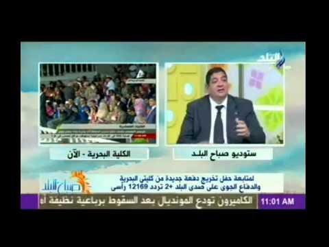 ZSD   Dr. Sami El Zeini Interview with Saba7 El Balad