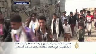المقاومة الشعبية تحرز تقدما في تعز باليمن
