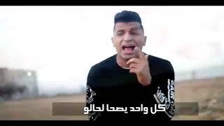صاحبي باعني عشان قرشين