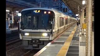 JR三ノ宮駅を発車する221系快速電車
