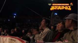 琉球新報社は、創刊120年記念事業として「奇跡のホワイトライオン世...