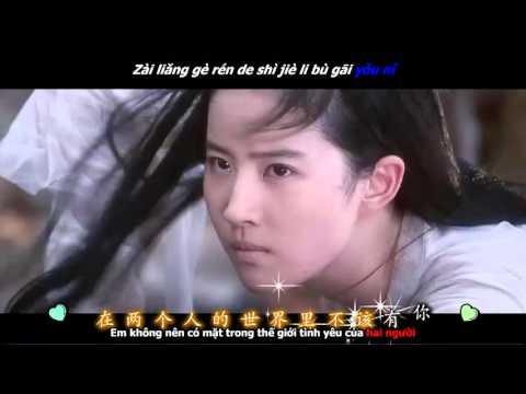 [Vietsub kara] - Pinyin - Mot giac mo mot tro dua - Vương Kiệt (Luu Diec Phi - Co Thien Lac)