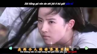 [Vietsub  Pinyin]一场游戏一场梦 - Yi chang you xi yi chan