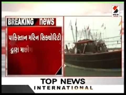 24 Fisherman & 4 Boat Kidnapped by Pakistan Maritime Security