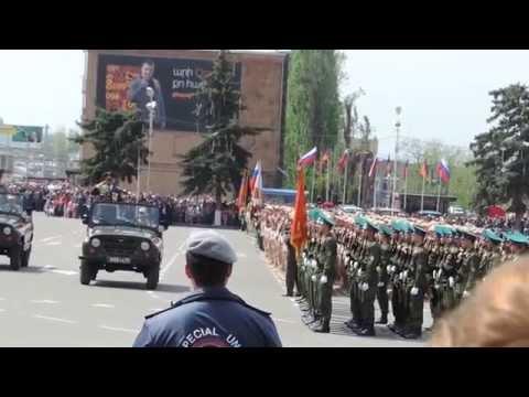 День Победы, парад в Гюмри 9 мая 2014г.