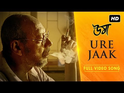 Ure Jaak (উড়ে যাক) | Video Song | UMA | Jisshu | Sara | Anupam Roy | Srijit Mukherji | SVF