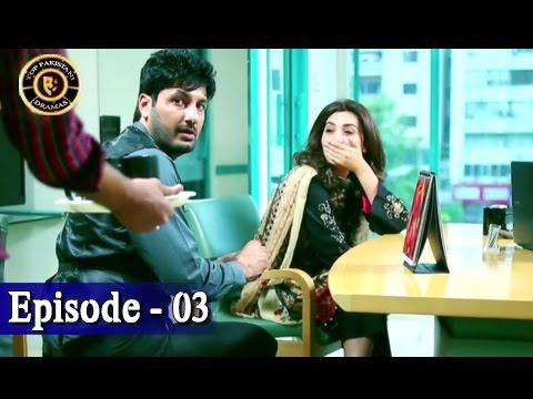 Khuda Mera Bhi Hai Ep 03 - ARY Digital Top Pakistani Dramas