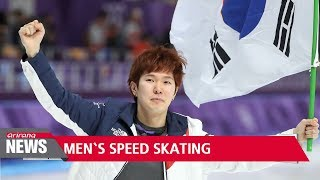 Speed skater Kim Tae-yun wins bronze in 1,000 meter event