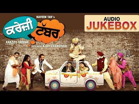 Krazzy Tabbar   Full Songs   Audio Jukebox   New Punjabi Songs 2017   Yellow Music   7th July