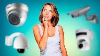 Как выбрать камеру видеонаблюдения(Если у вас возникли сложности с в выбором камеры видеонаблюдения посмотрите эту статью. Подробнее можете..., 2016-09-02T10:55:47.000Z)