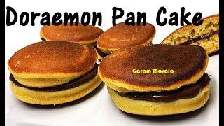 ഡോറ പാൻകേക്ക് ഈസിയായി ഉണ്ടാക്കാം Fluffy & Super Soft Dorayaki / Doraemon Pan Cake