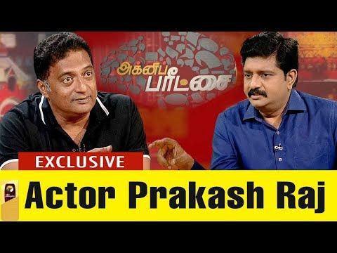 (02/11/17) | Agni Paritchai: பிரதமர் மோடி ஒரு சிறந்த நடிகர் |  Actor Prakash Raj Exclusive Interview