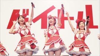 バイトルの日に実施された「バイトル×AKB48スペシャルライブ」。 AKB48グループメンバーとライブご来場者8100名が出演したバイトルのCMが完成しました! 楽曲は本CM ...