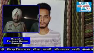 Desh Videsh Tv - In Road Accident Two Died | Barnala News